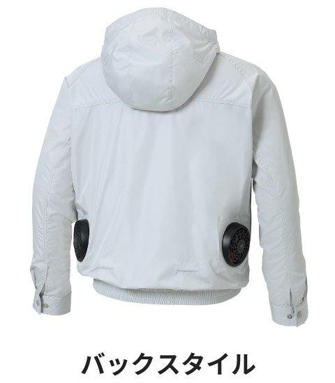 商品型番:KU90810-SET|オプション画像:6枚目