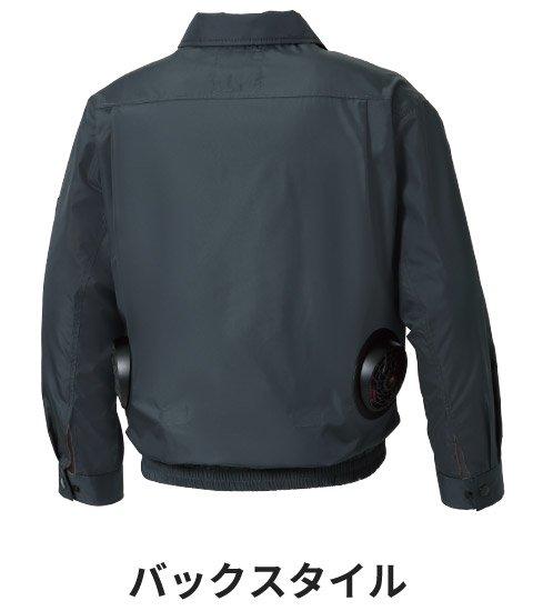 商品型番:KU90540S-SET|オプション画像:7枚目