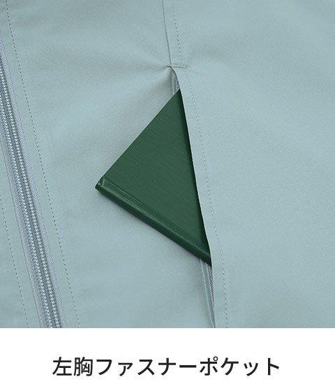 商品型番:KU92200-SET|オプション画像:16枚目