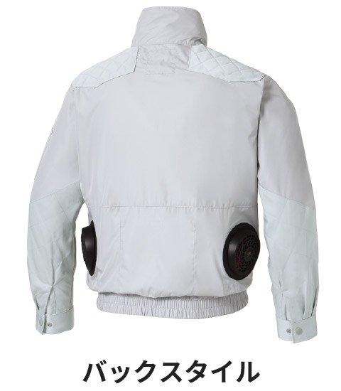 商品型番:KU92200-SET|オプション画像:9枚目