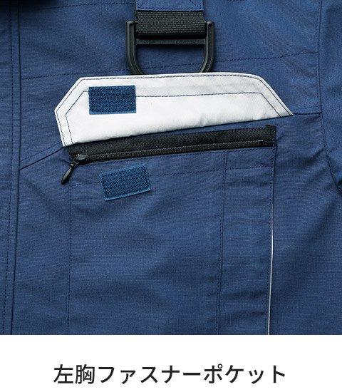 KU90470F:左胸ファスナー付きポケット