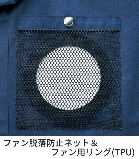 商品型番:KU90470F-SET|オプション画像:11枚目