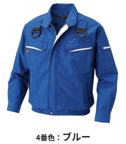 サンエス KU90470F/4番色:ブルー