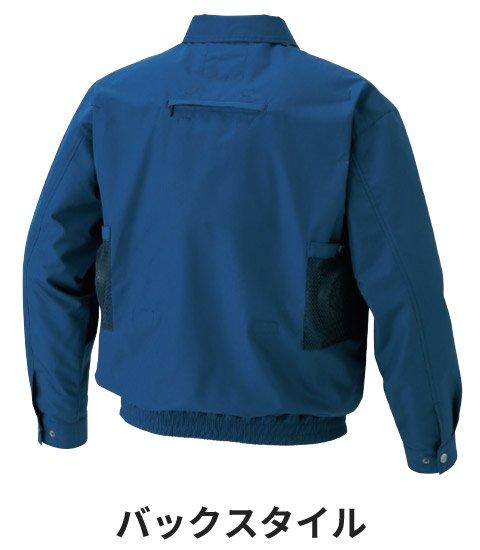 商品型番:KU90470F-SET|オプション画像:6枚目
