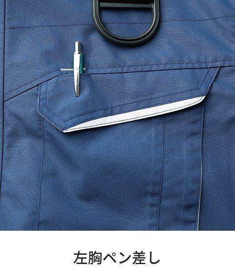 商品型番:KU90470F-SET|オプション画像:9枚目