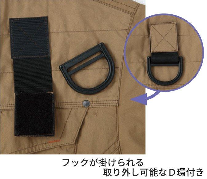 商品型番:KU91400F-SET|オプション画像:11枚目