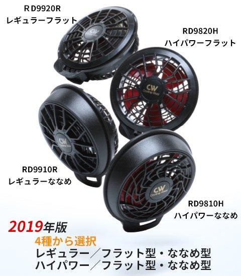商品型番:KU91400F-SET|オプション画像:12枚目