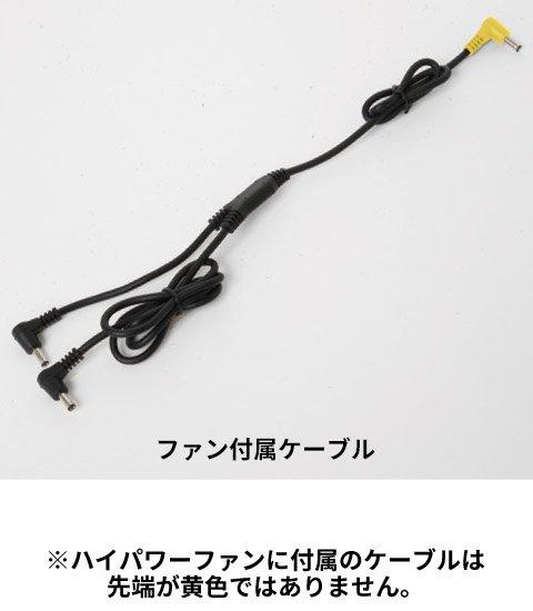 商品型番:KU91400F-SET|オプション画像:13枚目