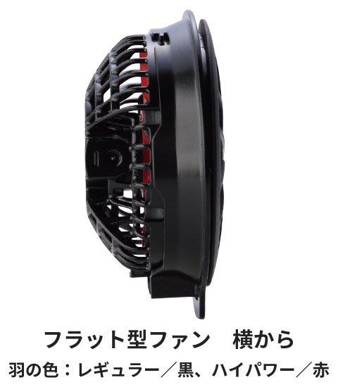 商品型番:KU91400F-SET|オプション画像:14枚目