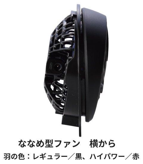 商品型番:KU91400F-SET|オプション画像:16枚目
