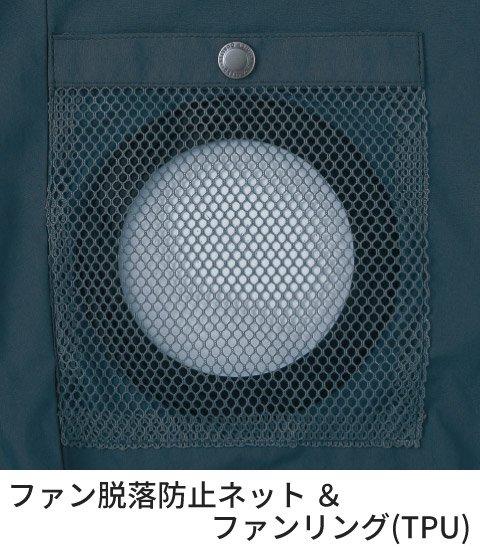 商品型番:KU91400F-SET|オプション画像:8枚目