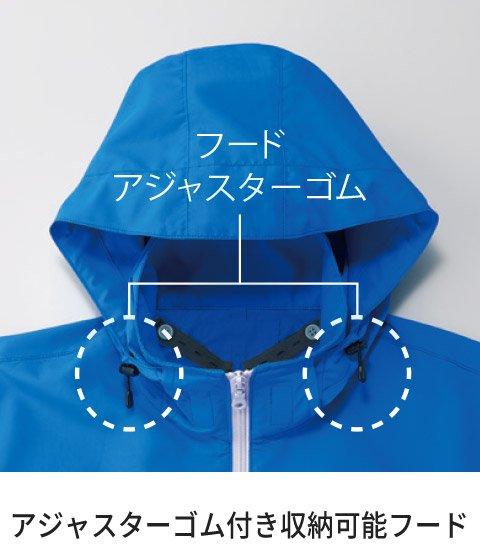 商品型番:KU90520S-SET|オプション画像:12枚目