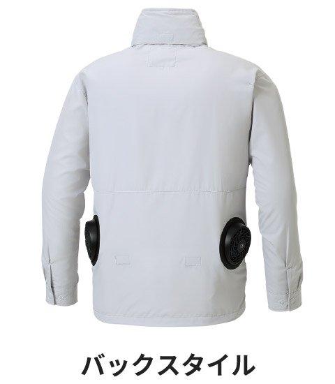 商品型番:KU90520S-SET|オプション画像:5枚目