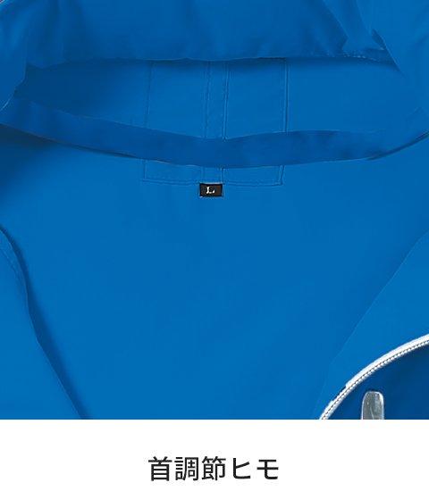 商品型番:KU90520S-SET|オプション画像:7枚目