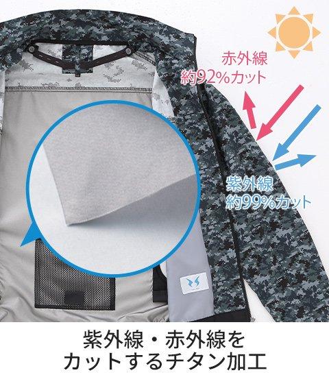 商品型番:KU92310-SET|オプション画像:12枚目