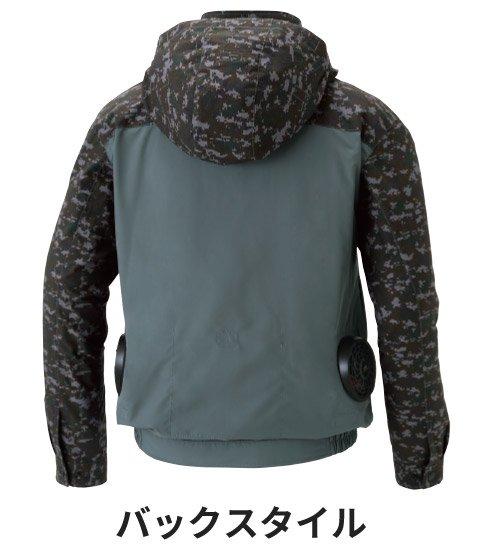 商品型番:KU92310-SET|オプション画像:5枚目