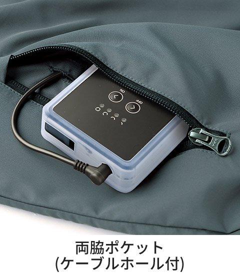 商品型番:KU92310-SET|オプション画像:7枚目