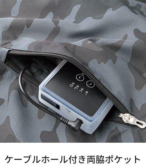 商品型番:KU90300-SET|オプション画像:11枚目