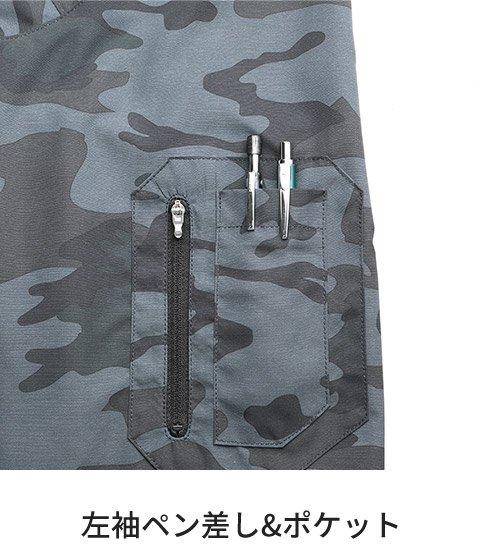 商品型番:KU90300-SET|オプション画像:6枚目
