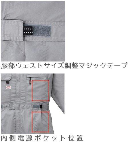 商品型番:1-9820-SET|オプション画像:5枚目