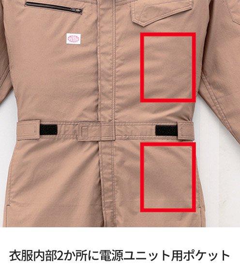 商品型番:1-9850-SET|オプション画像:11枚目