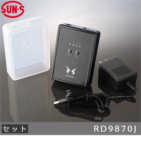 商品型番:KU92310-FAST|オプション画像:10枚目