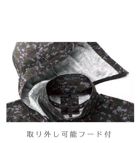 商品型番:KU92310-FAST|オプション画像:5枚目