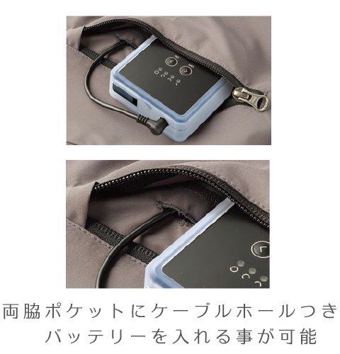 商品型番:KU92310-FAST|オプション画像:6枚目