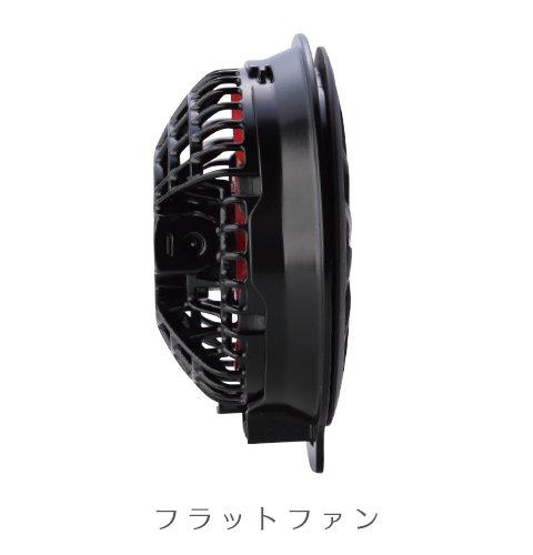 商品型番:KU92310-FAST|オプション画像:8枚目