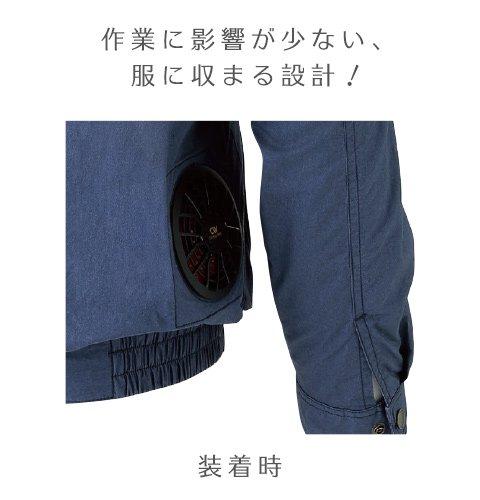商品型番:KU92310-FAST|オプション画像:9枚目
