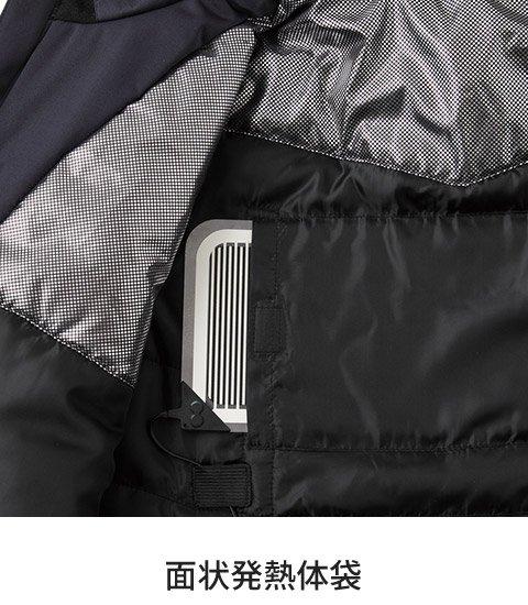 商品型番:BO31810-SET|オプション画像:6枚目