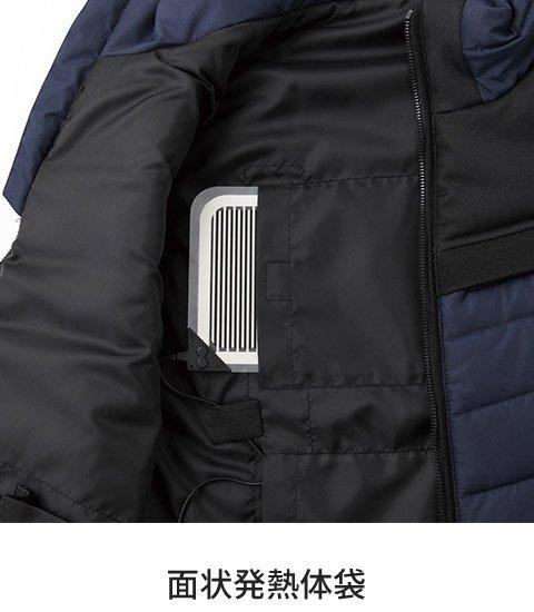 商品型番:BO31850-SUBET|オプション画像:5枚目