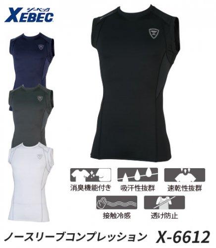商品型番:X-6612| 【2019年新作】空調服のインナーに最適!高機能コンプレッション。全面消臭・吸湿・接触冷感etc ノースリーブ|ジーベック 6612