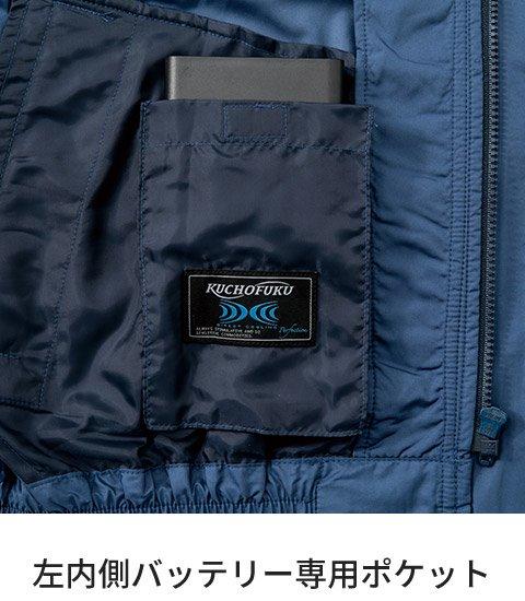 商品型番:X-KU90810-SET|オプション画像:6枚目