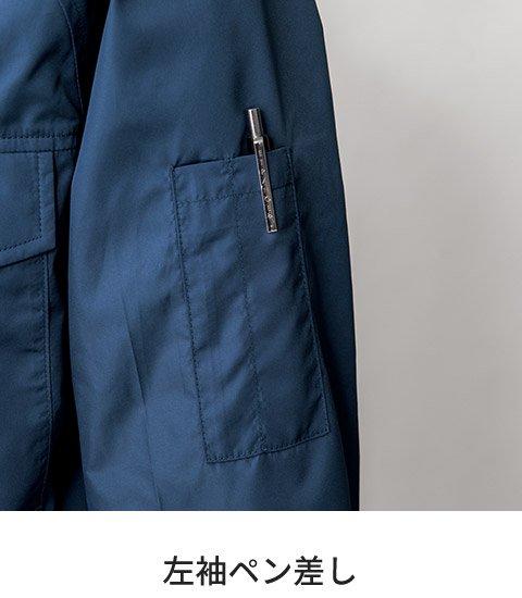 商品型番:X-KU90810-SET|オプション画像:7枚目