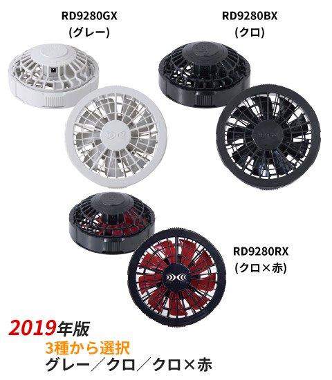 商品型番:X-KU90720-SET|オプション画像:10枚目