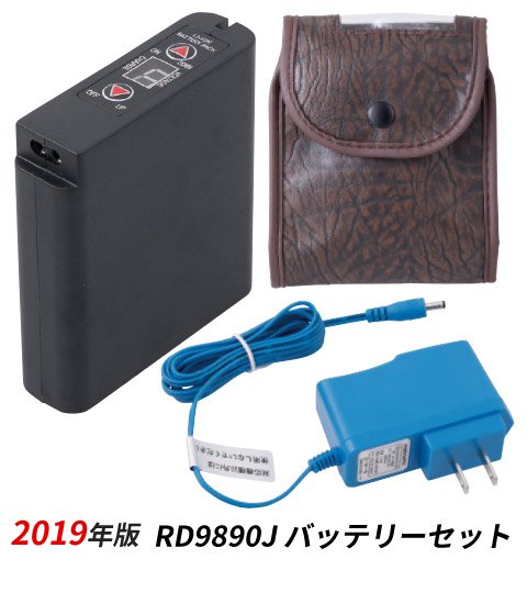 商品型番:X-KU90720-SET|オプション画像:14枚目