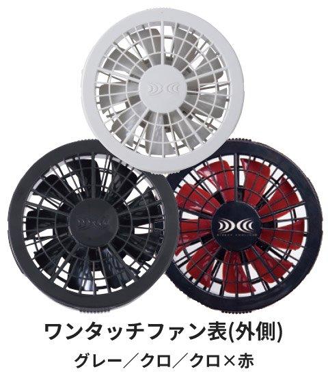 商品型番:X-KU90510-SET|オプション画像:13枚目