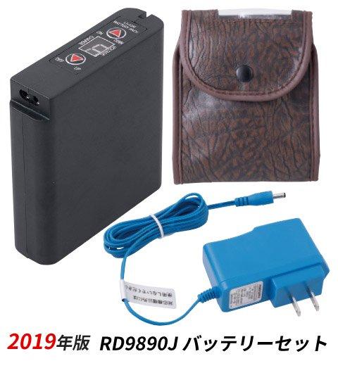 商品型番:X-KU90510-SET|オプション画像:16枚目