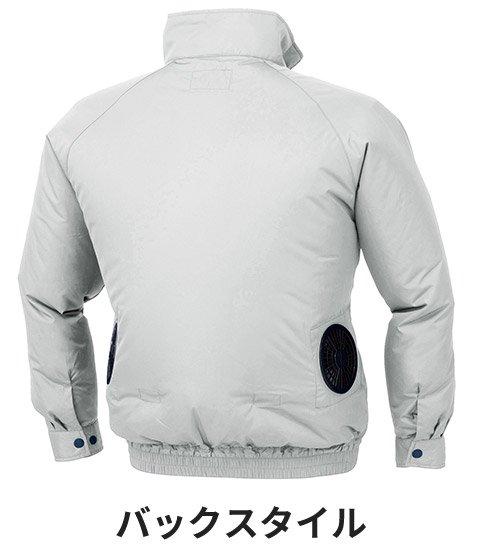 商品型番:X-KU90510-SET|オプション画像:5枚目