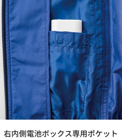 商品型番:X-KU90510-SET|オプション画像:6枚目