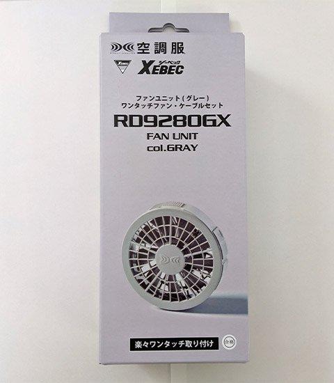 Xebec RD9280GX 化粧箱パッケージ