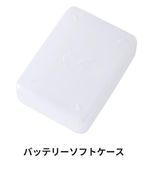 商品型番:RD9890J|オプション画像:3枚目