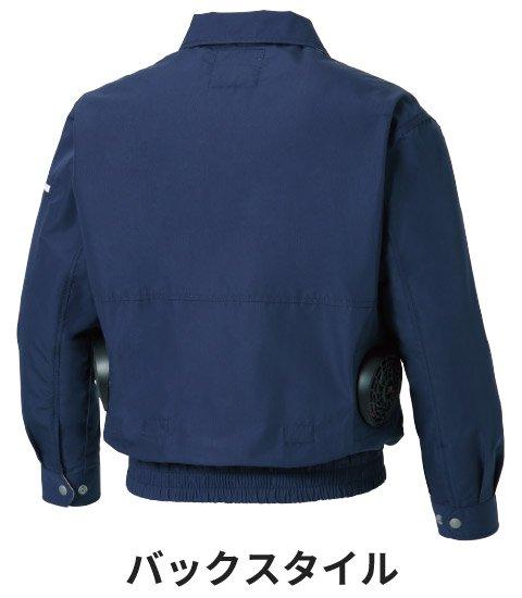 商品型番:KU90450-SET|オプション画像:5枚目
