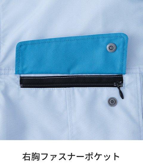 サンエスKU90450:右胸ファスナーポケット