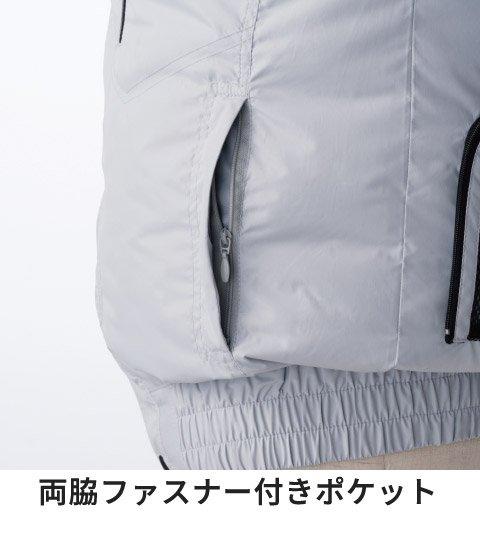 村上被服(HOOH) V9377:両脇ファスナー付きポケット