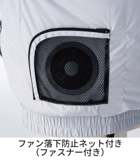商品型番:V9377-SET|オプション画像:10枚目