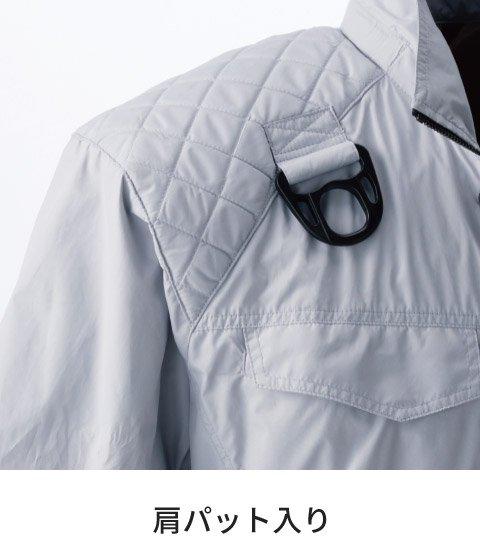 商品型番:V9377-SET|オプション画像:9枚目