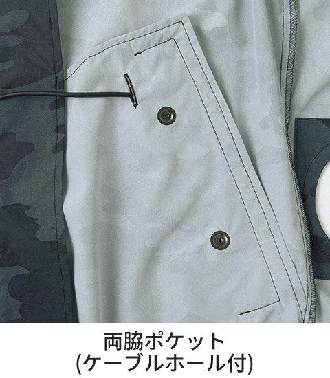 商品型番:KU96990-SET|オプション画像:10枚目