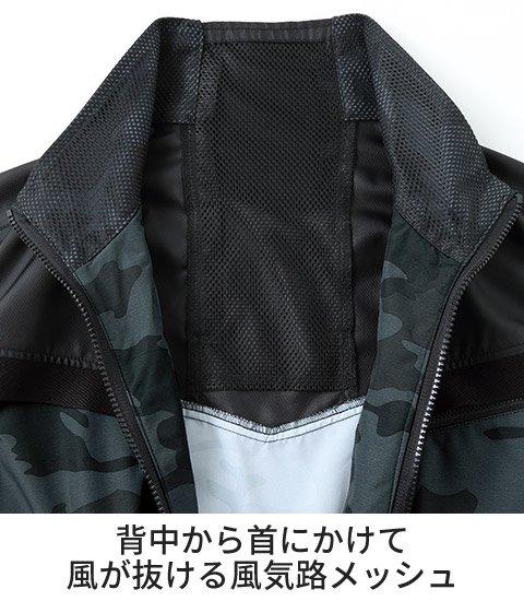 商品型番:KU96990-SET|オプション画像:12枚目